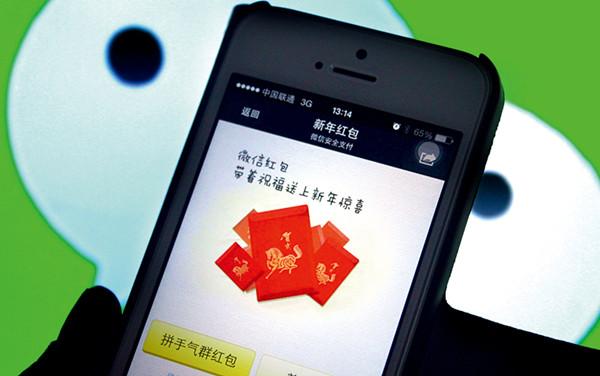 2015微信红包营销策略
