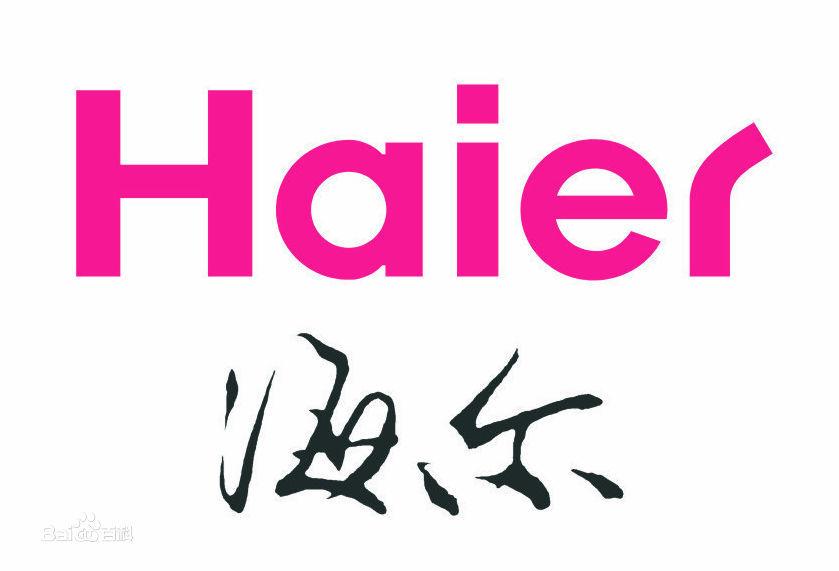 海尔客户关系管理流程分析
