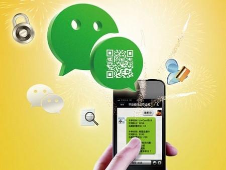 2015微信营销成功案例