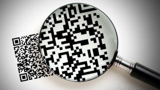 二维码营销案例分析
