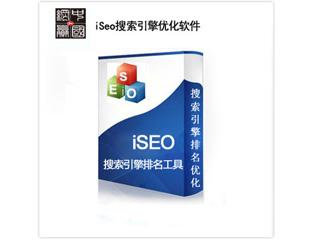 搜索引擎优化:iSeo联盟互点